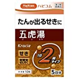 【第2類医薬品】クラシエ薬品 ハピコム 「クラシエ」漢方 五虎湯 エキス顆粒SII  10包