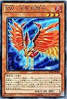 遊戯王 REDU-JP003-R 《ZW-不死鳥弩弓》 Rare