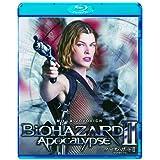 バイオハザードII アポカリプス [Blu-ray]