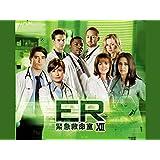 ER緊急救命室XII <トゥエルブ・シーズン>(字幕版)