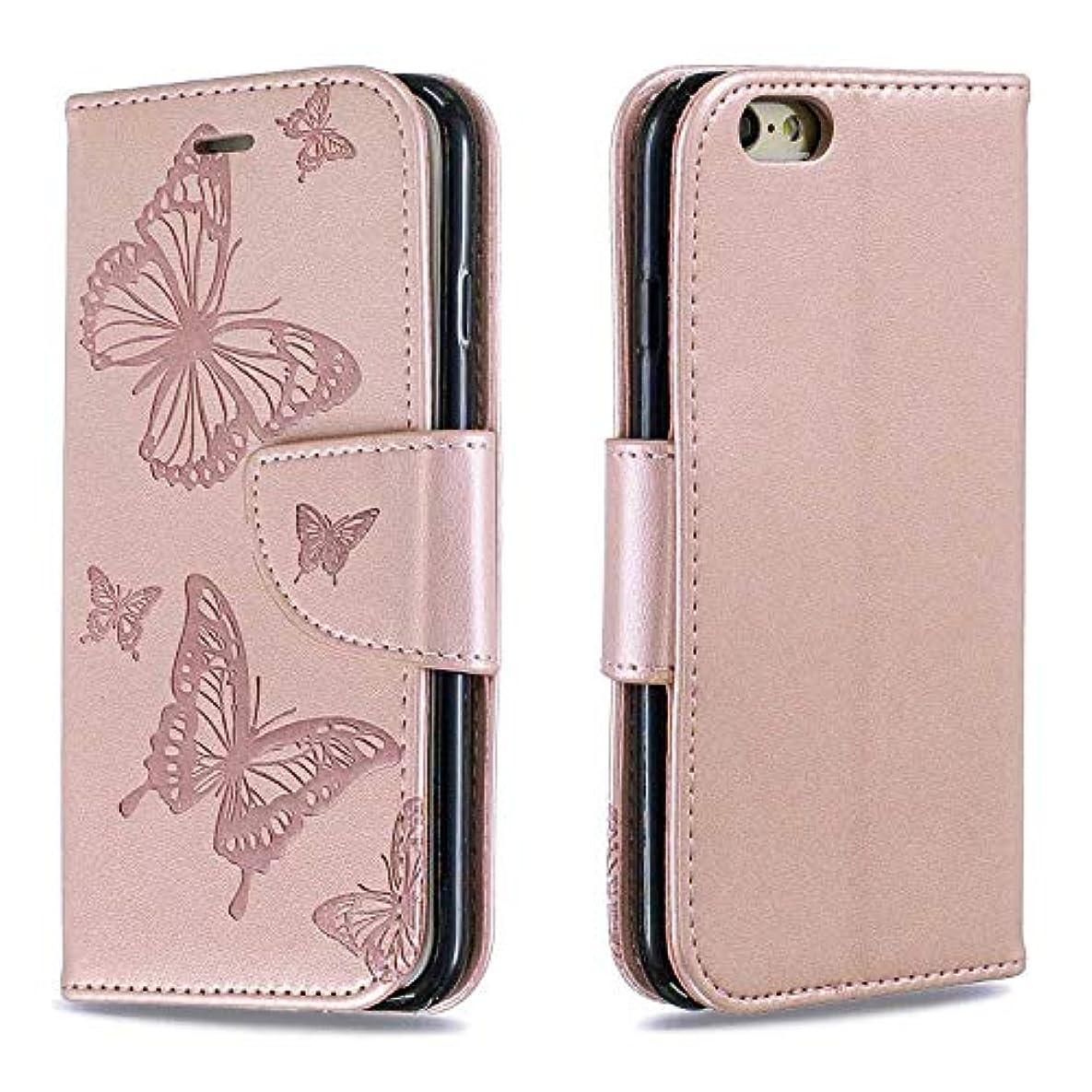こだわり無効わずかなOMATENTI iPhone 6 / iPhone 6s ケース 手帳型 かわいい レディース用 合皮PUレザー 財布型 保護ケース, 付き ザー カード収納 スタンド 機能 そしてマグネット開閉式機能 エンボスバタフライパターン 人気 ケース iPhone 6 / iPhone 6s 用 Case Cover, ピンク