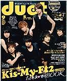 Duet (デュエット) 2012年 09月号 [雑誌]