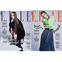 【2冊SET】安室奈美恵 台湾限定版 ELLE 2018年9月号 雑誌「華麗退隱告白」 【超値版表紙-紫&オレンジ2SET】