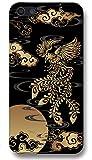 【rocket】スマホケース iPhone7用 4.7インチ 鳳凰柄 ブラック 和柄 不死鳥 火の鳥 フェニックス iPhone7カバー iPhone7ケース