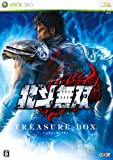 北斗無双 TREASURE BOX(「キャラクターボイスクロック」、「オリジナルサウンドトラック」、「ビジュアルストーリーブック」同梱) - Xbox360