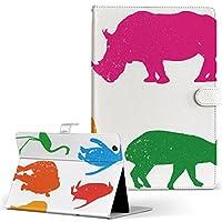 RM-AT703 カンタンPad3 ドンキホーテ タブレット 手帳型 タブレットケース タブレットカバー カバー レザー ケース 手帳タイプ フリップ ダイアリー 二つ折り アニマル 動物 カラフル サイ ペンギン rmat703-008130-tb