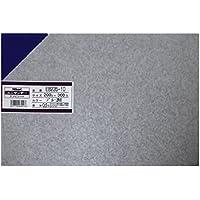 光 塩ビ板 ブルー透明0.5×200×300mm EB235-10