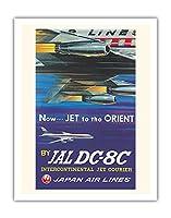 オリエントへのジェット機 - 日本航空(JAL) - ビンテージな航空会社のポスター によって作成された ナガイ c.1958 - アートポスター - 28cm x 36cm
