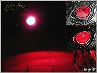 松印 フォグライトフィルム アクセラ BK フォグライト型式:KOITO114-61009 【カラー:レッド】