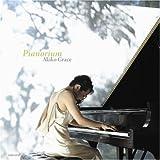 PIANORIUM / AKIKO GRACE (CD - 2009)