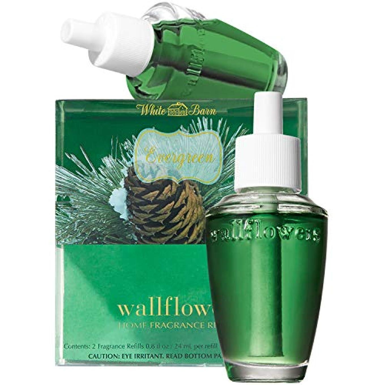 すばらしいですラリーベルモントマルクス主義者Slatkin & Co。Evergreen Wallflowers Home Fragrance Refills Wallflower電球Bath & Body Works