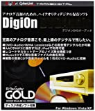 DigiOn DVDAudio