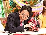 有吉弘行44歳生誕祭!