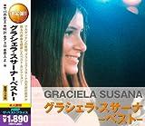 グラシェラ・スサーナ ベスト CD2枚組 2MK-005N ユーチューブ 音楽 試聴
