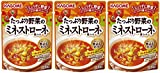 カゴメ たっぷり野菜のミネストローネ用ソース 240g×3袋