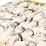 築地の王様 牡蠣 生牡蠣 1kg 解凍後850g 生食用 冷凍むき身牡蠣 新製法で冷凍なのに生食可能