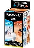 Panasonic LED電球 光色切替タイプ(浴室向け)9.0W (昼光色/電球色相当) 口金E26タイプ LDA9GKUYKW