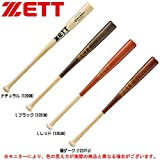 ZETT(ゼット) 硬式用木製バット エクセレントバランス (BWT175)