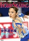 ワールド・フィギュアスケート 28 画像