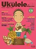 ウクレレ・マガジンVol.3 ~ACOUSTIC GUITAR MAGAZINE Presents(CD付き) (リットーミュージック・ムック)