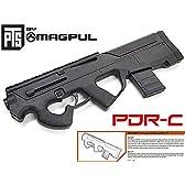 【MAGPUL PTS】最新 PTS PDR-C AEG 電動ガン BK (国内規制弾速調整済)