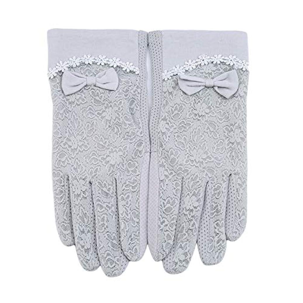 曲げる失効シェーバーMODMHB 手袋 UVカット 手触りが良い 紫外線カット 日焼け防止 ハンド ケア 手荒い対策 保湿 保護 抗菌 防臭