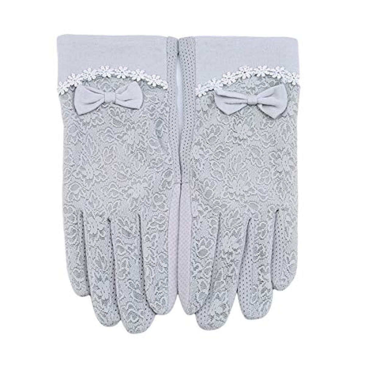 凶暴な代替案救急車MODMHB 手袋 UVカット 手触りが良い 紫外線カット 日焼け防止 ハンド ケア 手荒い対策 保湿 保護 抗菌 防臭