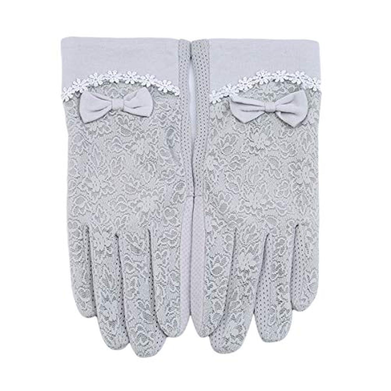 やるズボン東部MODMHB 手袋 UVカット 手触りが良い 紫外線カット 日焼け防止 ハンド ケア 手荒い対策 保湿 保護 抗菌 防臭