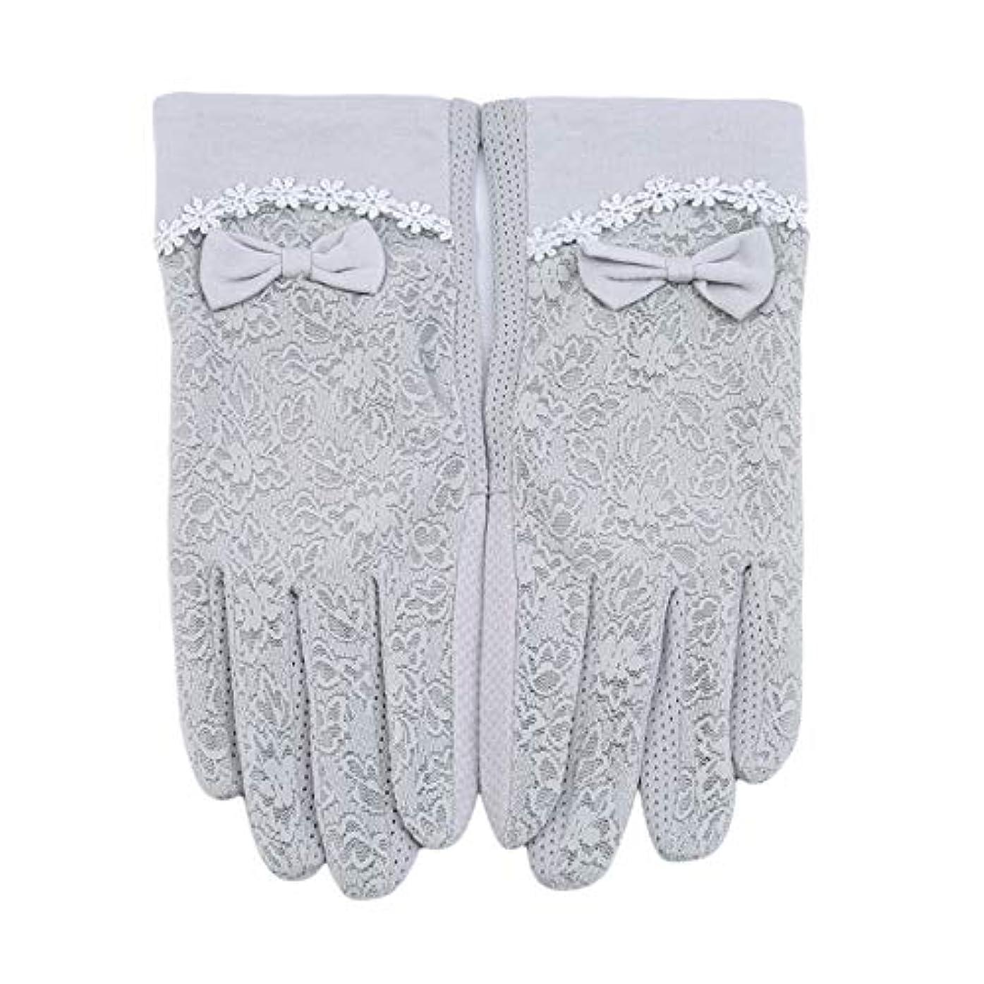 適合冬かりてMODMHB 手袋 UVカット 手触りが良い 紫外線カット 日焼け防止 ハンド ケア 手荒い対策 保湿 保護 抗菌 防臭