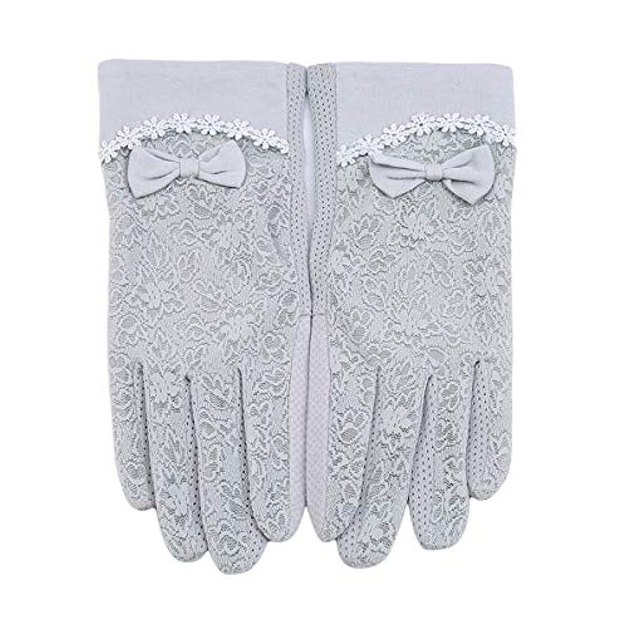 発明する統合する墓MODMHB 手袋 UVカット 手触りが良い 紫外線カット 日焼け防止 ハンド ケア 手荒い対策 保湿 保護 抗菌 防臭