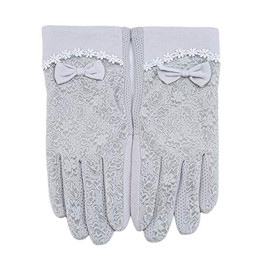 ラジエーターマーカーもっと少なくMODMHB 手袋 UVカット 手触りが良い 紫外線カット 日焼け防止 ハンド ケア 手荒い対策 保湿 保護 抗菌 防臭