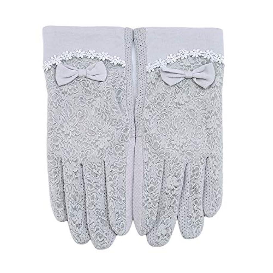 びっくりしたバルセロナタンクMODMHB 手袋 UVカット 手触りが良い 紫外線カット 日焼け防止 ハンド ケア 手荒い対策 保湿 保護 抗菌 防臭