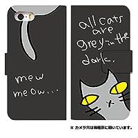 [Qua phone QZ KYV44] スマホケース ケース デザイン手帳 クアフォーン キューゼット 8085-A. 灰色猫 かわいい おしゃれ かっこいい 人気 柄 ケータイケース ねこ ネコ 猫