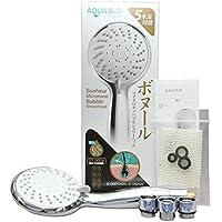 マイクロナノバブル シャワーヘッド AQBL Bonheur シルバー 節水率最大65% 5水流切替 美容 温浴 保湿 消臭 日本製