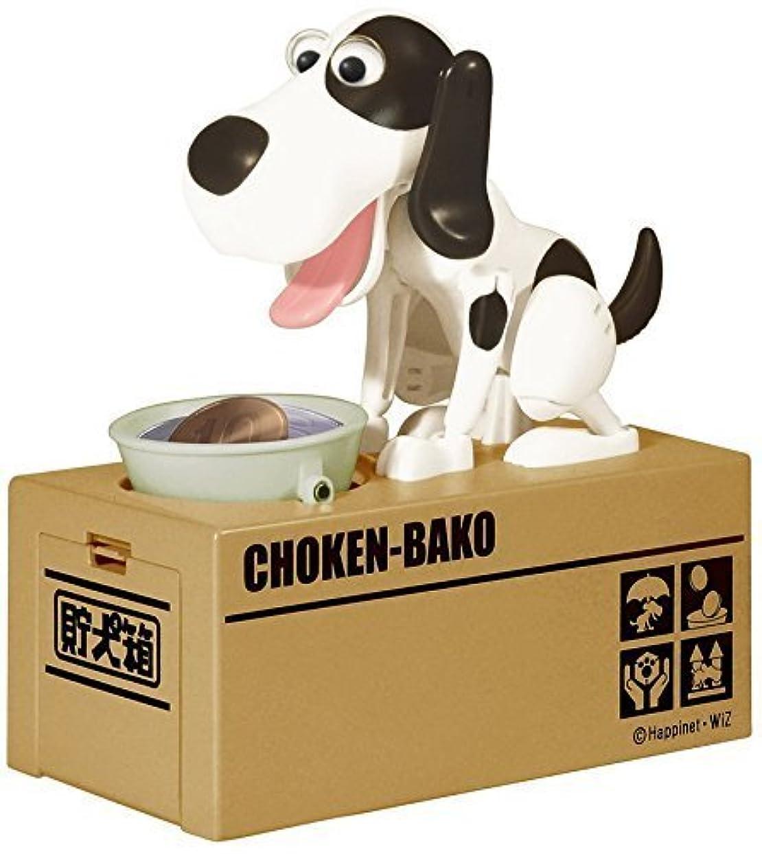 会社薄暗いめったにLiberty Imports My Dog Piggy Bank - Robotic Coin Munching Toy Money Box (Black+White Dog 6.7x5.9 Inch) [並行輸入品]