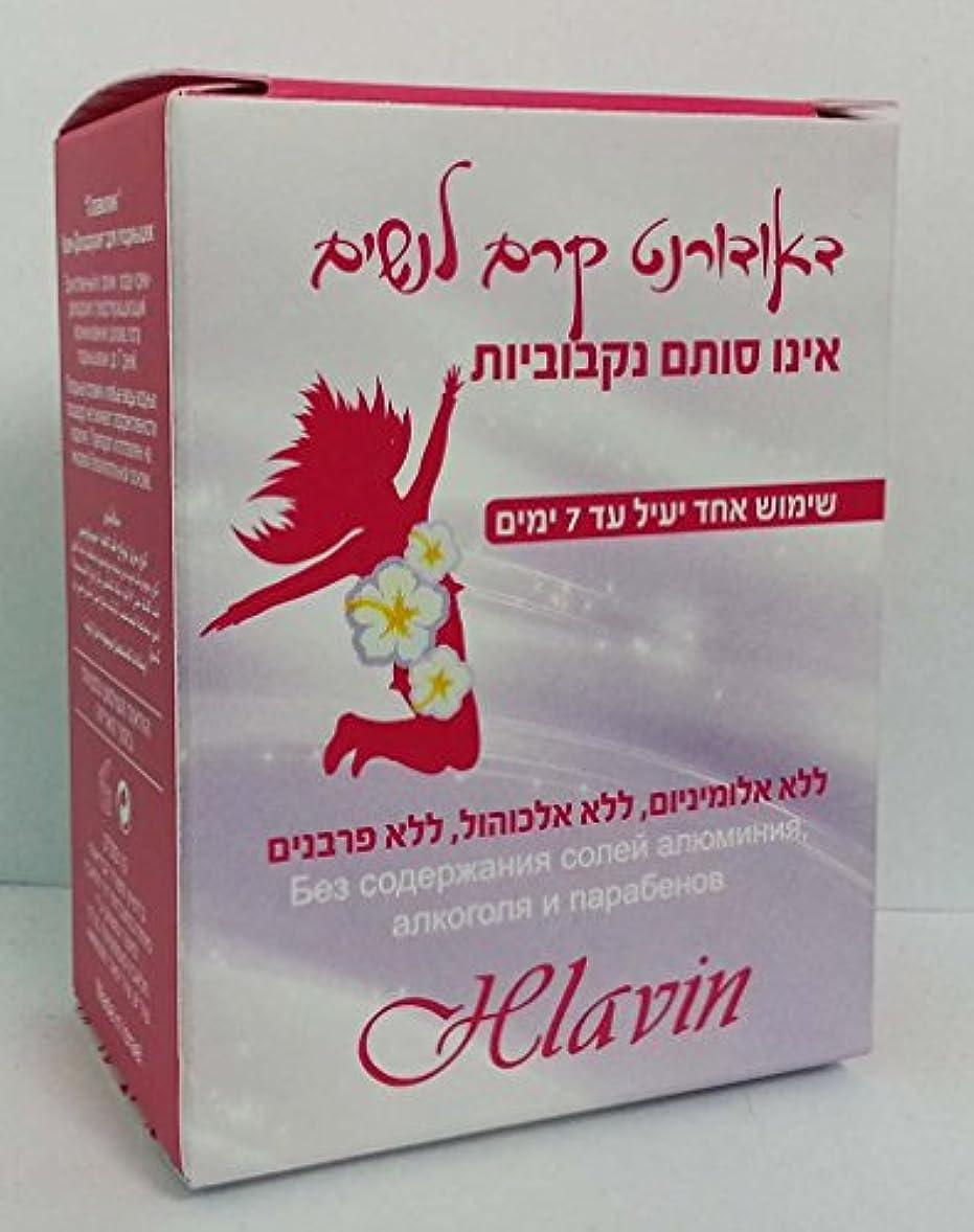 ガイドライン詩人被る女性用ラヴィリン フォーアンダーアーム(ワキ用)イスラエルより直送 並行輸入品 海外直送品