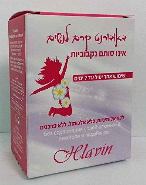 艶改善する補助金女性用ラヴィリン フォーアンダーアーム(ワキ用)イスラエルより直送 並行輸入品 海外直送品
