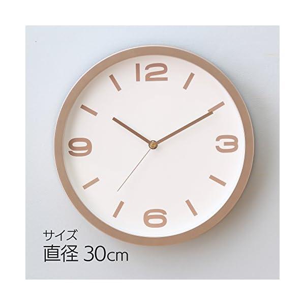 アイリスプラザ デザイン 掛け時計 シャンパン...の紹介画像5