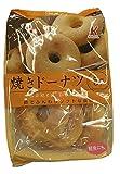 北川製菓 焼きドーナツ プレーン 5個