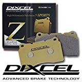 DIXCEL ディクセル ブレーキパッド Zタイプ リア用 クライスラー(クロスファイア 3.2 ZH32/ZH32C 03/12~08)