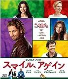 スマイル、アゲイン[Blu-ray/ブルーレイ]