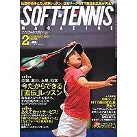 SOFT TENNIS MAGAZINE (ソフトテニス・マガジン) 2015年 02月号 [雑誌]