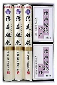 小川 稲庭うどん・比内地鶏つゆギフトOSG-25