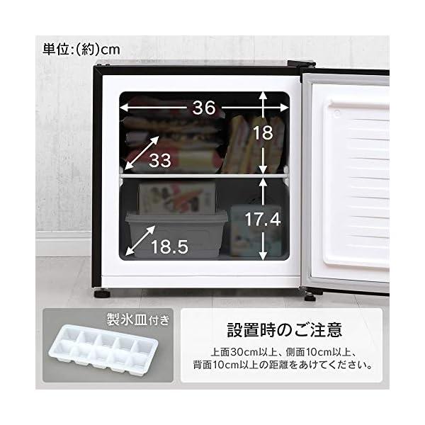 Grand-Line 冷凍庫 32L 1ドア ...の紹介画像7