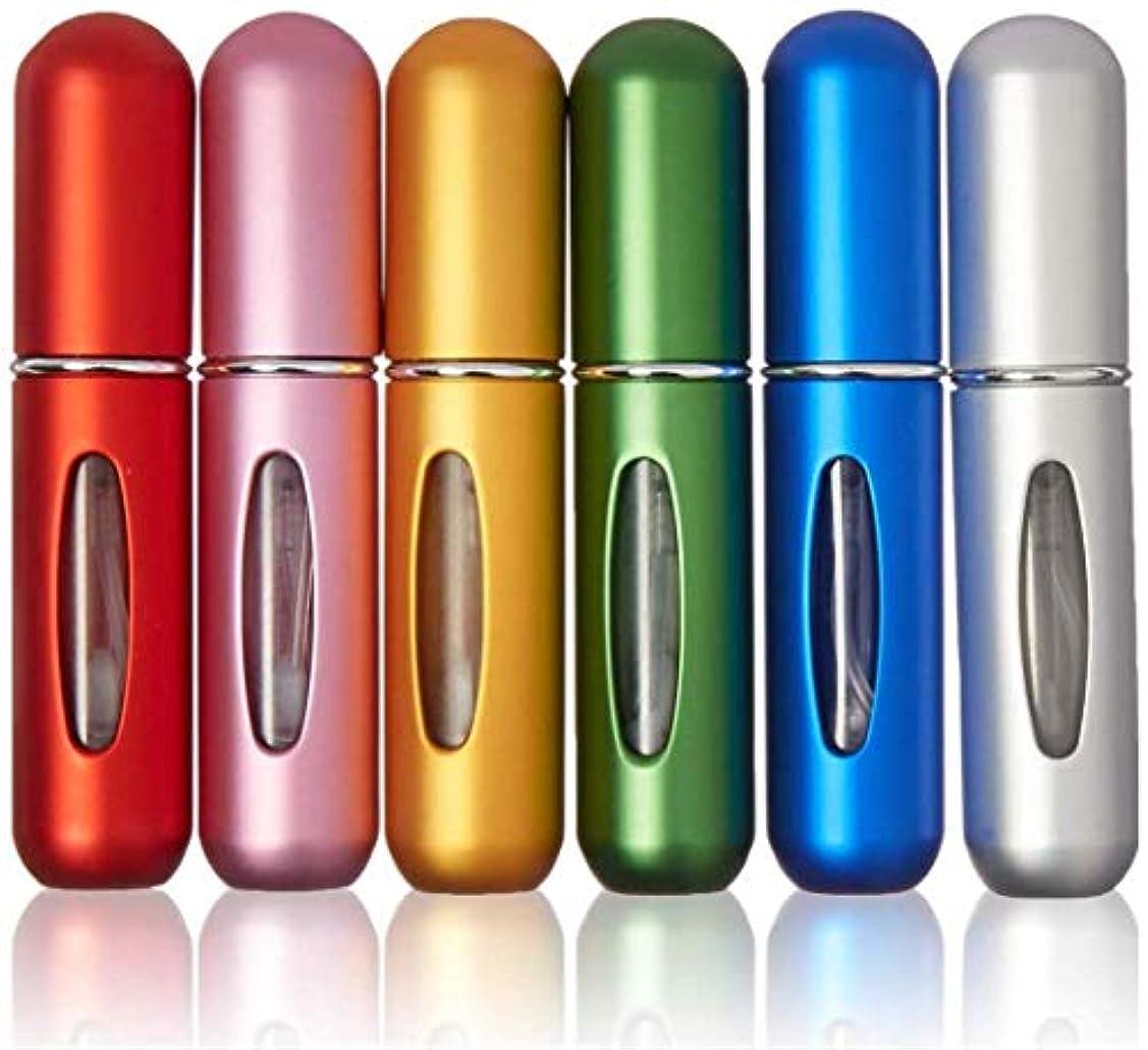 うめき追放する研究Simoda 旅行香水瓶5 ml詰め替え可能な香水瓶空の旅のためのポータブルアトマイザースプレーボトル(6 PCS)