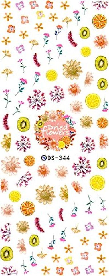 ウォーターネイルシール フルーツ 果物 ドライフラワー 選べる商品 極薄?重ね貼りOK (03-X138)