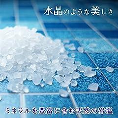 ロイヤル バスソルト ヒマラヤ岩塩 クリスタル ホワイト グレイン 粒タイプ ROYAL BATH SALT (1,000g【1㎏】)