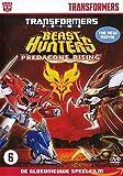 Transformers Prime - Predacons Rising (1 DVD)