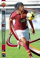 ジェルビーニョ ローマ ST パニーニフットボールリーグ Panini Football League 2014 03 pfl07-027