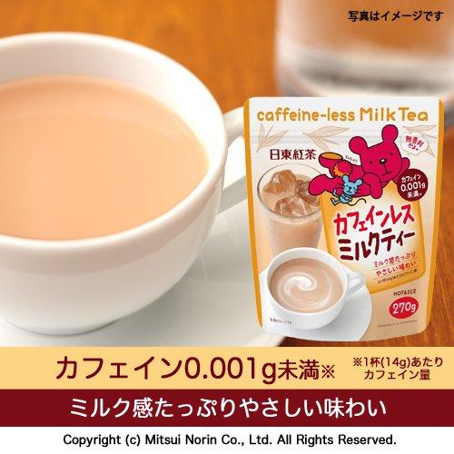日東紅茶 カフェインレスミルクティー 270g×3袋